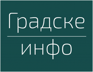 градскеинфо logo